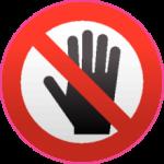 Трогать запрещено