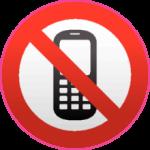 Использование телефонов запрещено
