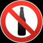 С алкоголем вход запрещен