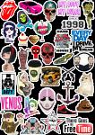 Sticker List №43