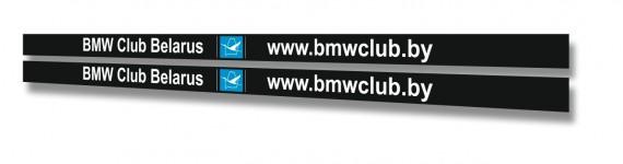 BMW CLUB BELARUS