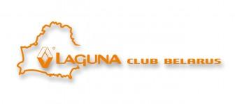 laguna club belarus