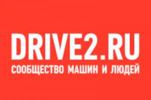 Drive2 цветная